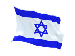 Israel Virtual Number ,unlimited minutes to VOIP ,Asterisk